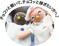main_arbeit_01