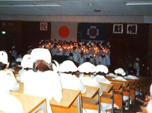 聖マリアンナ医科大学看護専門学校時代