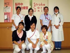 7年間勤務した聖マリ東横病院の脳卒中センター