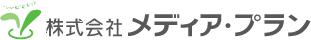 株式会社メディア・プラン
