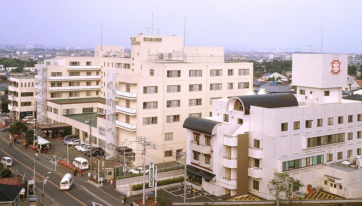 医療法人 徳洲会 茅ヶ崎徳洲会総合病院の写真