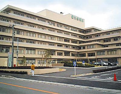 四街道徳洲会病院